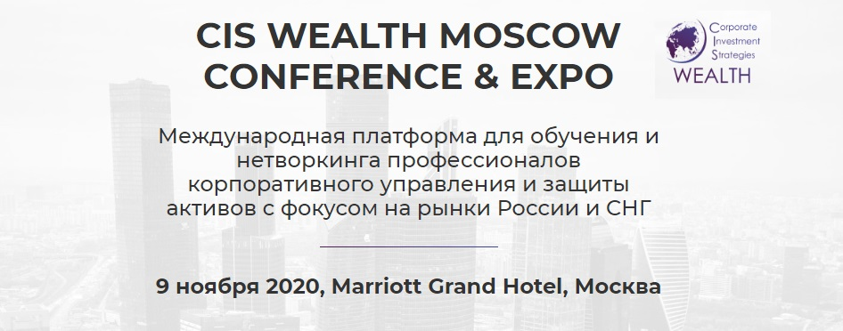 CIS Wealth Moscow 2020