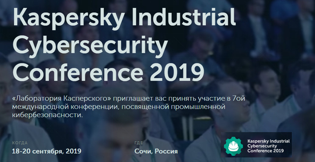 Kaspersky Industrial Cybersecurity Conference 2019
