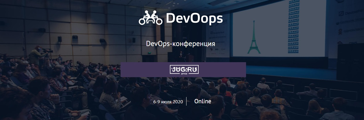 DevOops 2020 Moscow