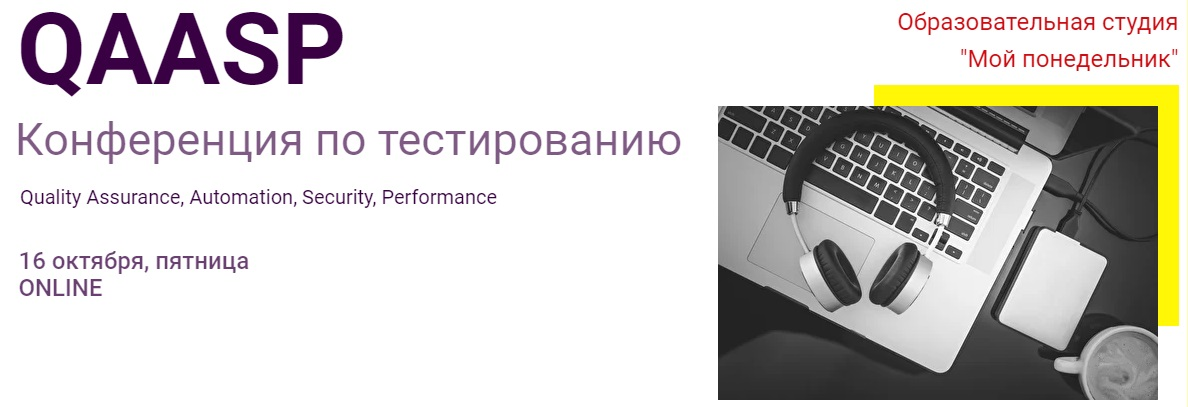 Тестировщик qa фриланс animation 2d freelance