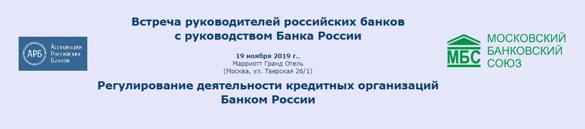 экспо кредит банк отзывы кредитная карта альфа банка отзывы форум