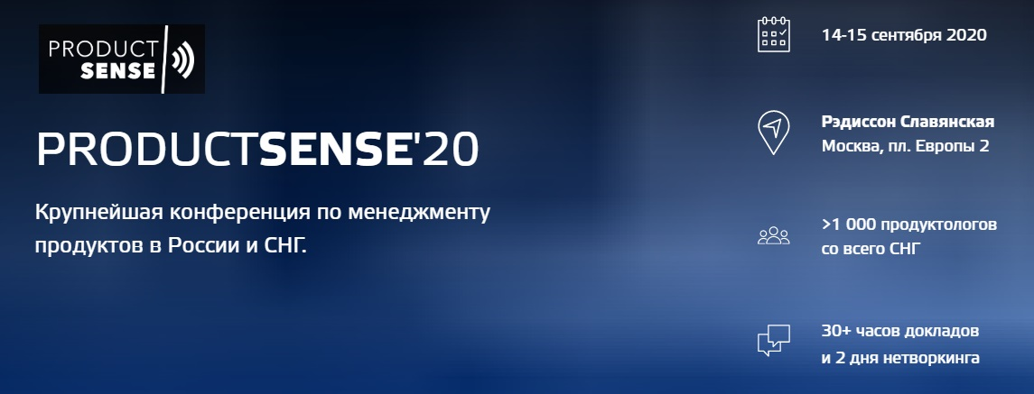 ProductSense`20