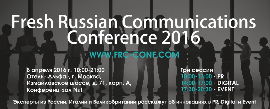 Fresh Russian Communications Conference 2016